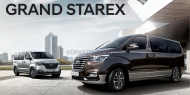 Hyundai Grand Starex URBAN 2018
